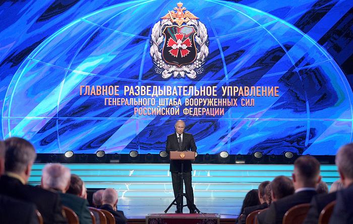 Путин предложил вернуть военной разведке название «ГРУ» Политика, Новости, ТАСС, Путин, ГРУ