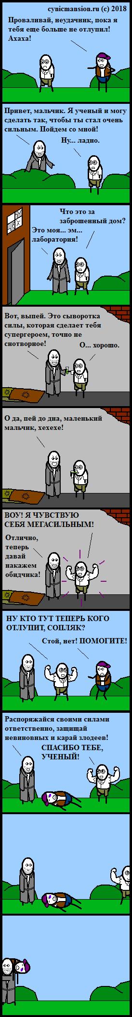 Научное 068cef7b1f8