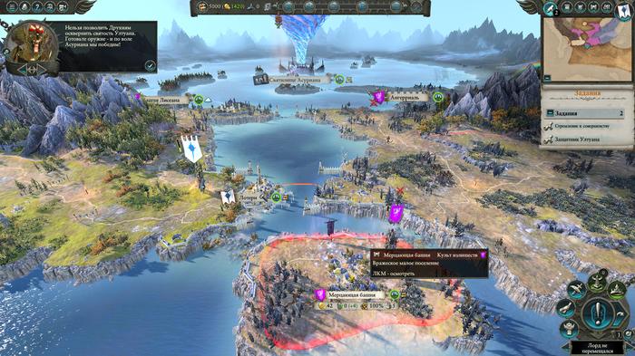 Вихрь, свет и скверна Total War: Warhammer II, Стратегия, Компьютерные игры, Warhammer, Литстрим, Warhammer Fantasy Battles, Длиннопост