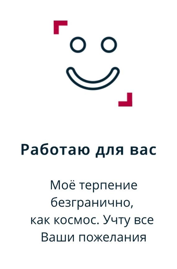 Терпение Дизайн, Веб-Дизайн, Дзен