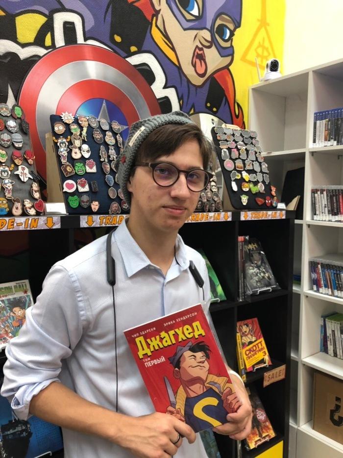 Пикабу объединяет Арчи, Riverdale, Archie Comics, Шапка, Вязанные вещи, Ручная работа, Длиннопост