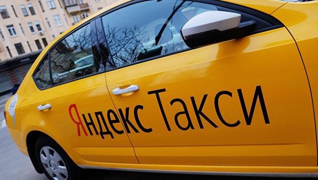 Пассажирка пожаловалась на мастурбировавшего водителя «Яндекс.Такси» Яндекс такси, Новости