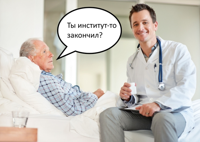 severe mental il doctors - HD3705×2641