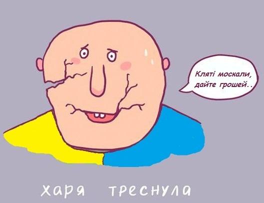 """Нафтогаз """"добавил"""" к долгу Газпрома $400 миллионов. Украина, Россия, Политика, Экономика, Газ, Нафтогаз, Газпром, Суд"""