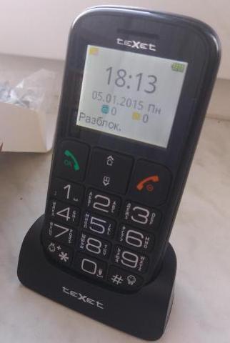 как сделать быстрый набор на телефоне bq comfort альфа банк отзывы клиентов по кредитам наличными 2020 года