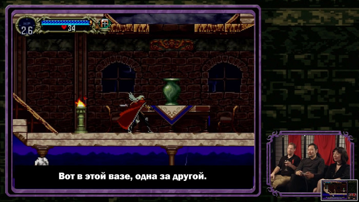 Вырезанные розы в Castlevania: Symphony of the Night Castlevania, Konami, Playstation, Playstation 1, Gamedev, Длиннопост
