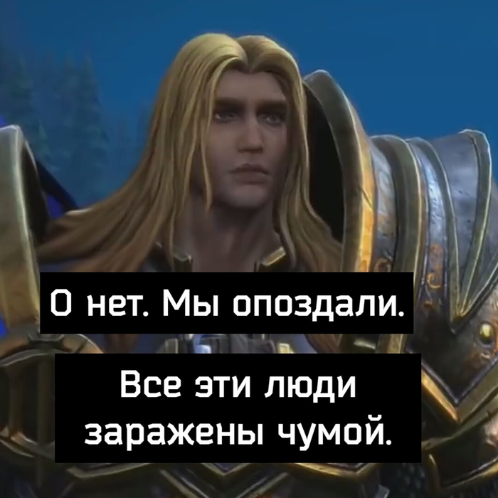 Другого выхода нет ЧПИД, Игры, Компьютерные игры, Warcraft, Warcraft:Reforged, Warcraft 3, Длиннопост