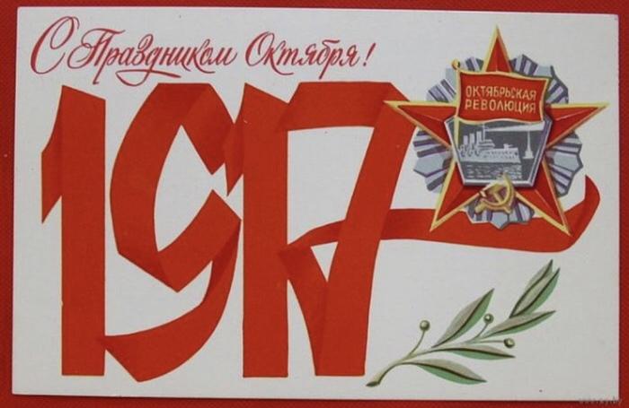 Коммунисты уже не те... КПРФ, Коррупция, Политика, Камчатка, Депутаты, Длиннопост