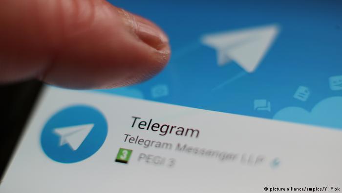 Глава ФСБ считает, что у спецслужб должны быть ключи к шифрованным интернет-приложениям ФСБ, Telegram, С интерента, Интернет