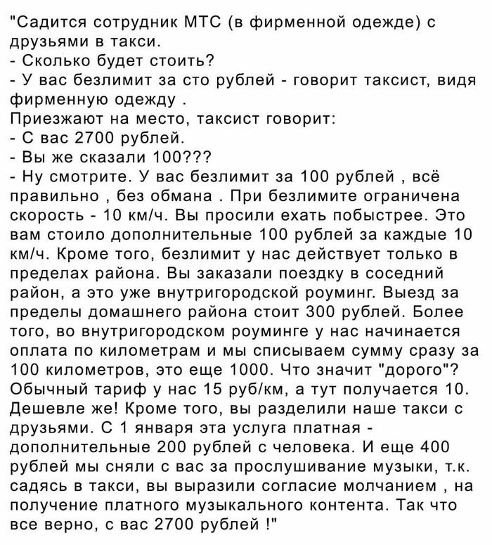 https://cs10.pikabu.ru/post_img/2018/11/07/9/154159982715769450.jpg