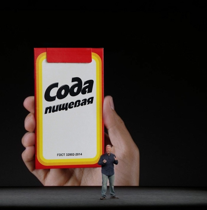 Новый дизайн пачки соды – с «чёлкой», как у айфона Сода, Apple, Челка
