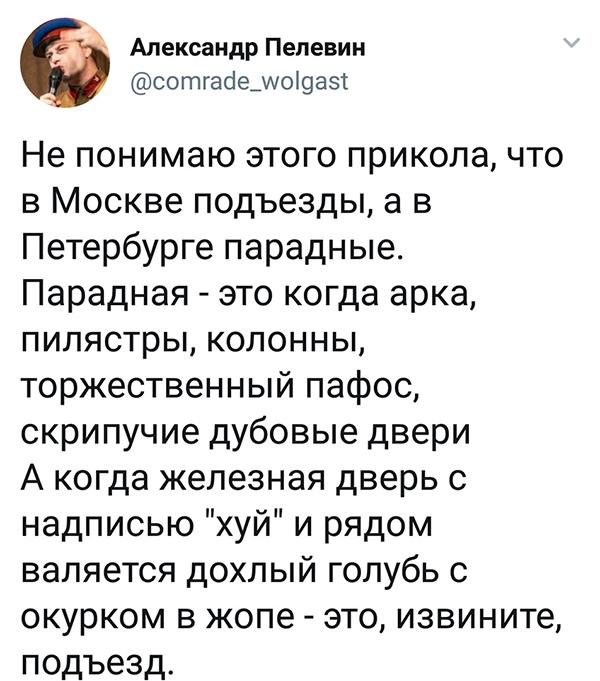kak-mozhno-nazvat-devushku-izvrashenku-obshenie-kukold-seksvayf-ukraini