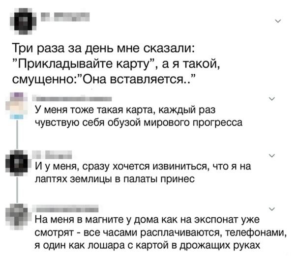 Прогресс Диалог, ВКонтакте, Картинки, Шутка, Прогресс, Возможно было