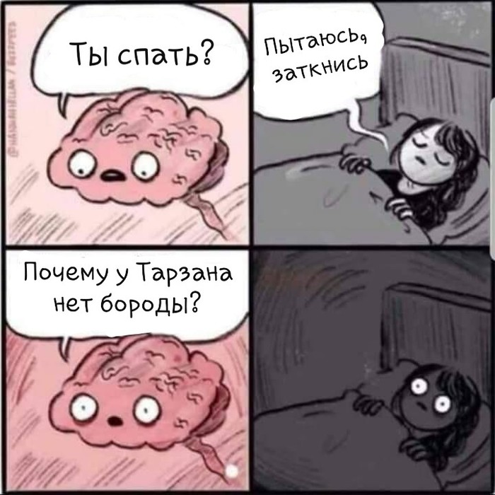 Каждый раз,когда рано вставать