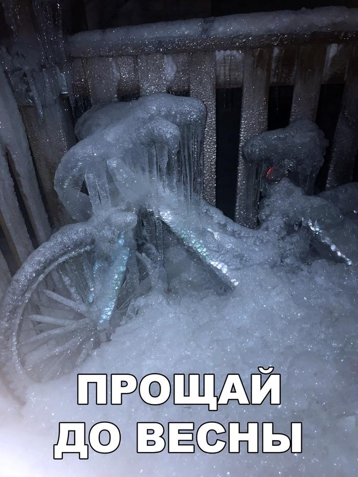 Противоугонная система =)