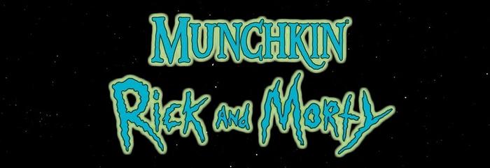 """""""Rick & Morty Munchkin: Портальное безумие!"""" Готовый вариант Рик и Морти, Настольные игры, Своими руками, Перевод, Длиннопост, Подарок"""