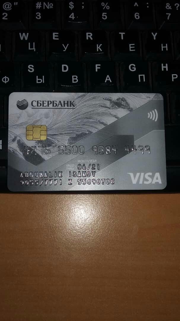 кредит наличными онлайн без справок без отказа