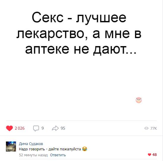 А Дима дело говорит...