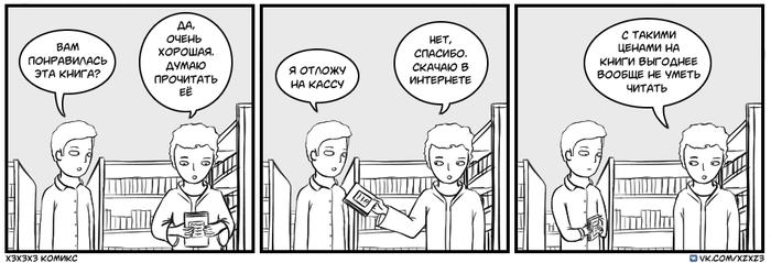 Дорогие книги Комиксы, Юмор, Xzxz3, Книги