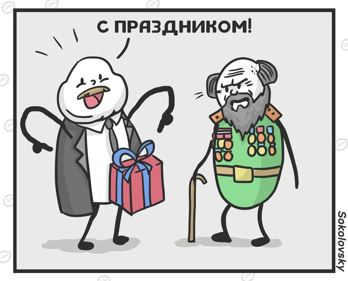 В Красноярске чиновники освоили деньги, выделенные на подарки ветеранам Ветераны, Воровство, Чиновники, Новости, Sokolovsky!, Негатив