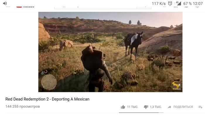 Модераторы YouTube разблокировали канал Shirrako Red Dead Redemption 2, Игры, Youtube, Ютубер, Феминизм