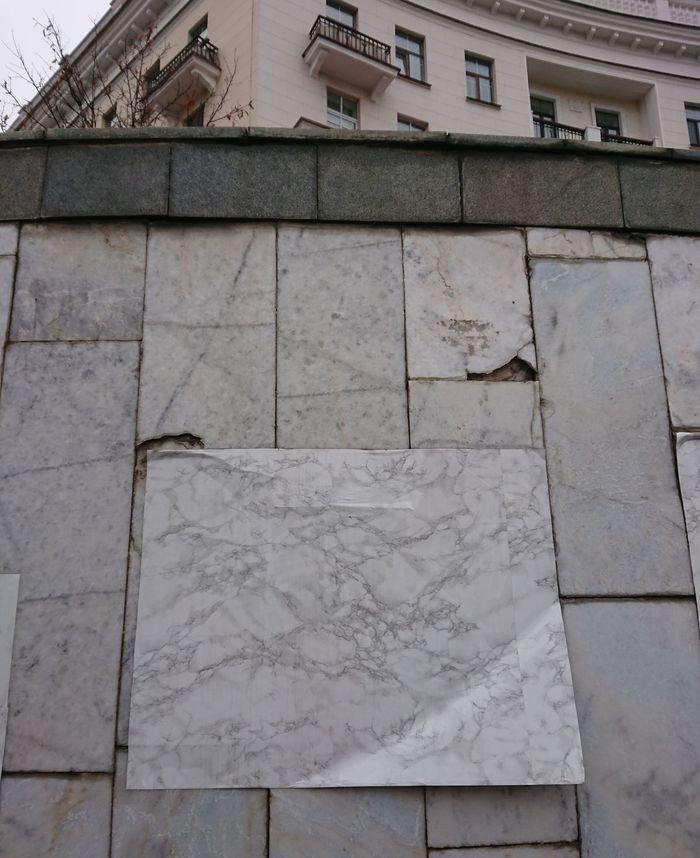 Отличный подход к ремонту потрескавшейся облицовки Ремонт, Беларусь, Мрамор, Лист, Иллюзия, Tutby, Площадь Победы