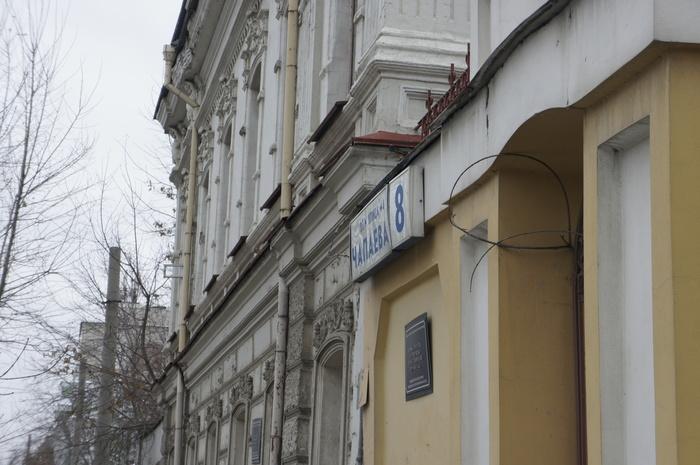 Моё путешествие в Екатеринбург. Часть 1 Екатеринбург, Путешествия, Туризм, Город, Длиннопост