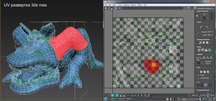 "Переделка монстра из игры ""The Rewoker"" Unity3d, Gamedev, The Rewoker, Indie, Work in progress, Гифка, Длиннопост"