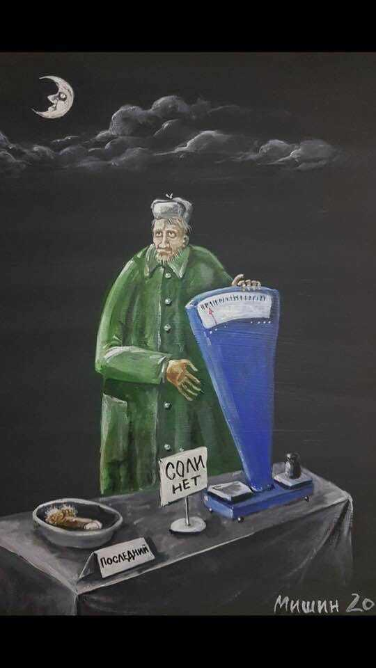 """""""М'ясний Ілліч"""": в окупованому Донецьку ім'ям вождя пролетаріату назвали продуктовий магазин - Цензор.НЕТ 4499"""
