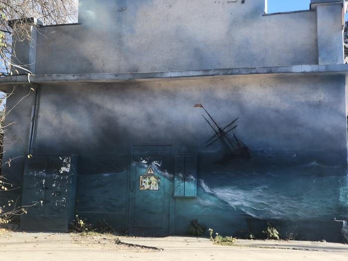 Графити на стене. Крым.