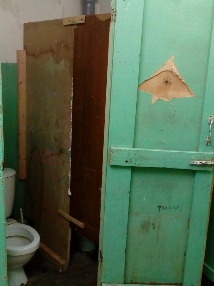 Иллюминаты даже в общажном туалете Туалет, Иллюминаты, Длиннопост