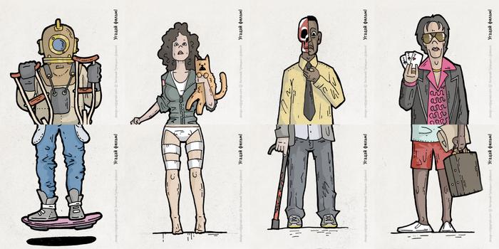 Угадай фильм по половинке персонажа Фильмы, Угадай, Иллюстрации, Скетч, Длиннопост