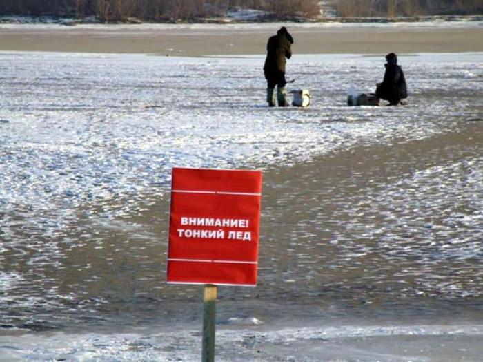 Спасение за свой счёт. Глава МЧС предлагает рыбакам оплачивать свою беспечность МЧС, Рыбалка, Зима, Спасение