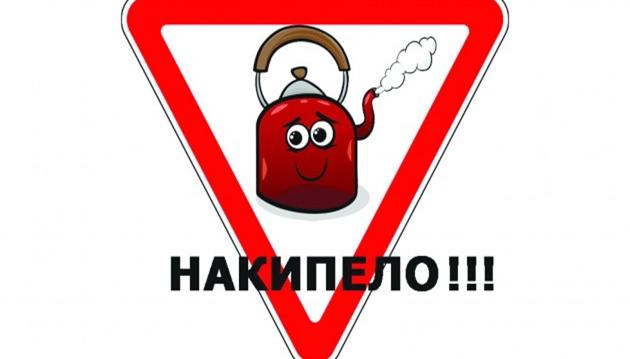 Инструкции для слабаков или Русские не сдаются Gsm модуль, Закон Мерфи, Длиннопост, Инструкция, Глупость