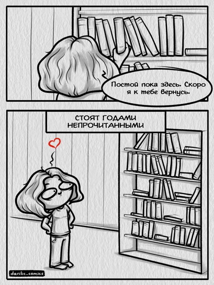 Новая книга Darilic_comics, Длиннопост, Комиксы, Книги, Покупка