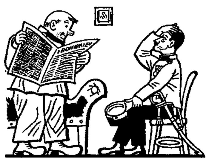 Как я был запрещённым редактором Армия, Редактор, Стенгазета, Цензура, Подольск, Заполярье, СМИ