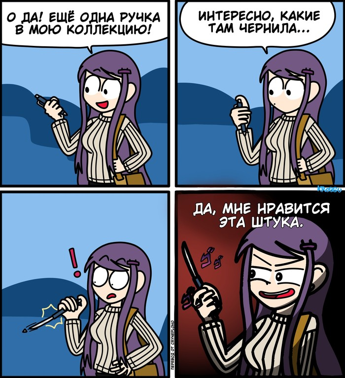 Чем порадовать Юри Doki doki literature Club, Yuri DDLC, Комиксы, Перевод