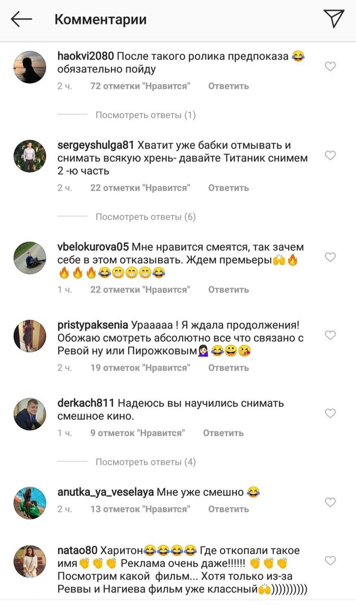 """Очередной """"шедевр"""" кино Российское кино, Фильмы, Комментарии, Длиннопост"""