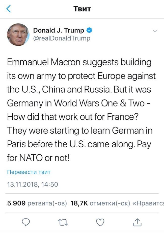 Плати или будешь учить немецкий. Гопник-Трамп. Политика, Трамп, Хамство, Франция, США