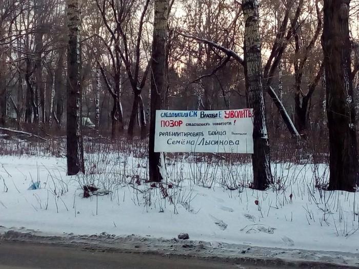 В Новосибирске полицейскому, которого покусал преступник, дали 3,5 года условно Несправедливость, Помощь, Видео