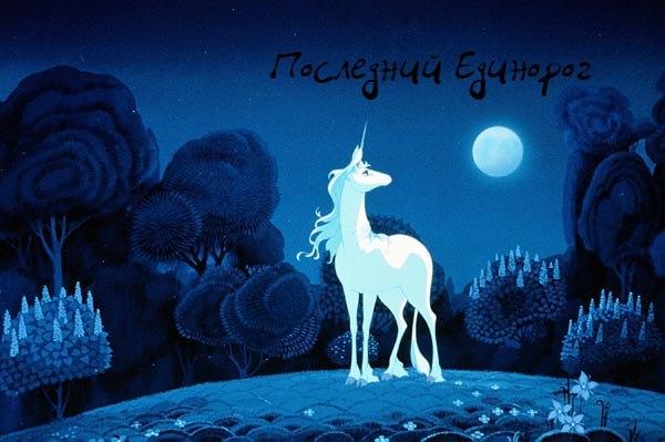 О нескольких малоизвестных, но потрясающих мультфильмах детства Мультфильмы, Фэнтези, Сказка, Длиннопост