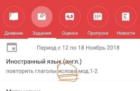 Педагоги такие педагоги)Граммарнаци Школа, Дети, Русский язык