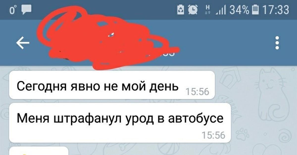 sho-mozhet-zayti-v-pizdu