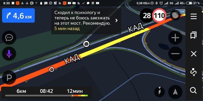 """Мост """"Страха и ненависти в Санкт-Петербурге"""" Вантовый мост, Санкт-Петербург, Пробки, Отбитые водятлы"""