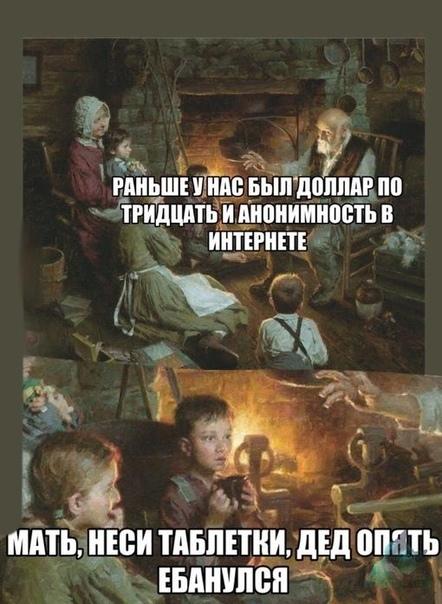 https://cs10.pikabu.ru/post_img/2018/11/15/5/1542261977198594498.jpg