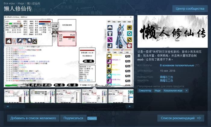 Типичный Steam... Steam, Компьютерные игры, Рекомендации