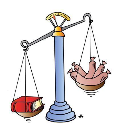 Каждому по потребностям! Лига юристов, Юридическая практика, Юриспруденция, Юридическая помощь, Текст