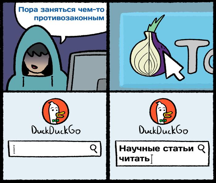 Новость №710:Суд обязал Роскомнадзор заблокировать Sci-Hub в России Наука, Образовач, Комиксы, Юмор, Роскомнадзор, Sci-Hub, Суд