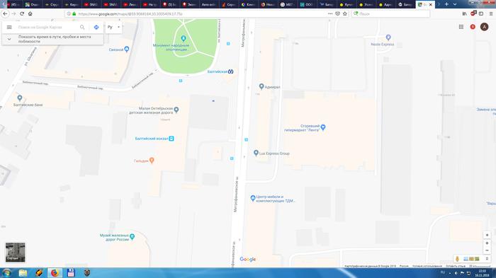 Google актуальный Пожар лента СПБ, Google