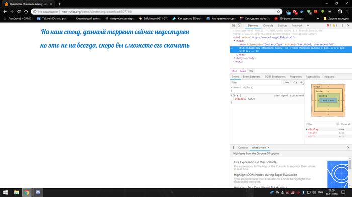 Юмористы на rutor Прикол, Сайт, IT юмор, Rutororg, Заголовок, Ddos